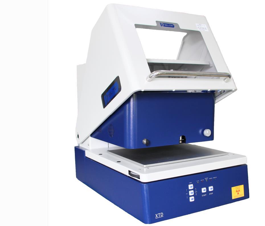 X荧光光谱测厚仪 XTD-200