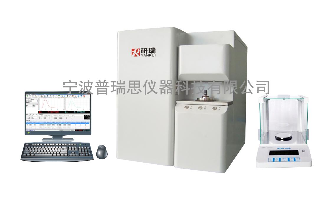 ONH-330氧氮氢分析仪