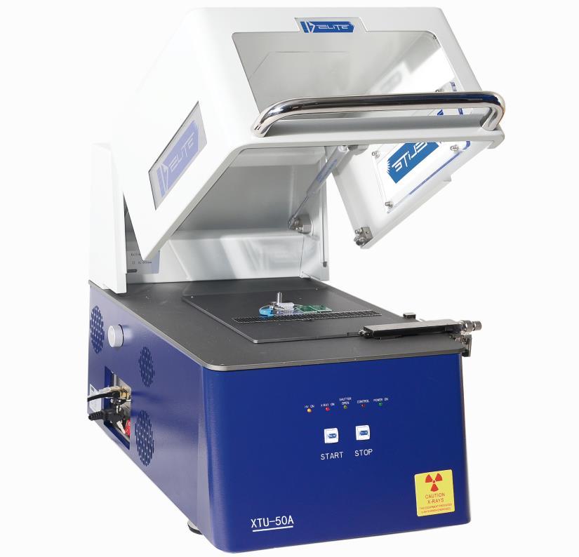 X荧光光谱测厚仪 XTU-50A