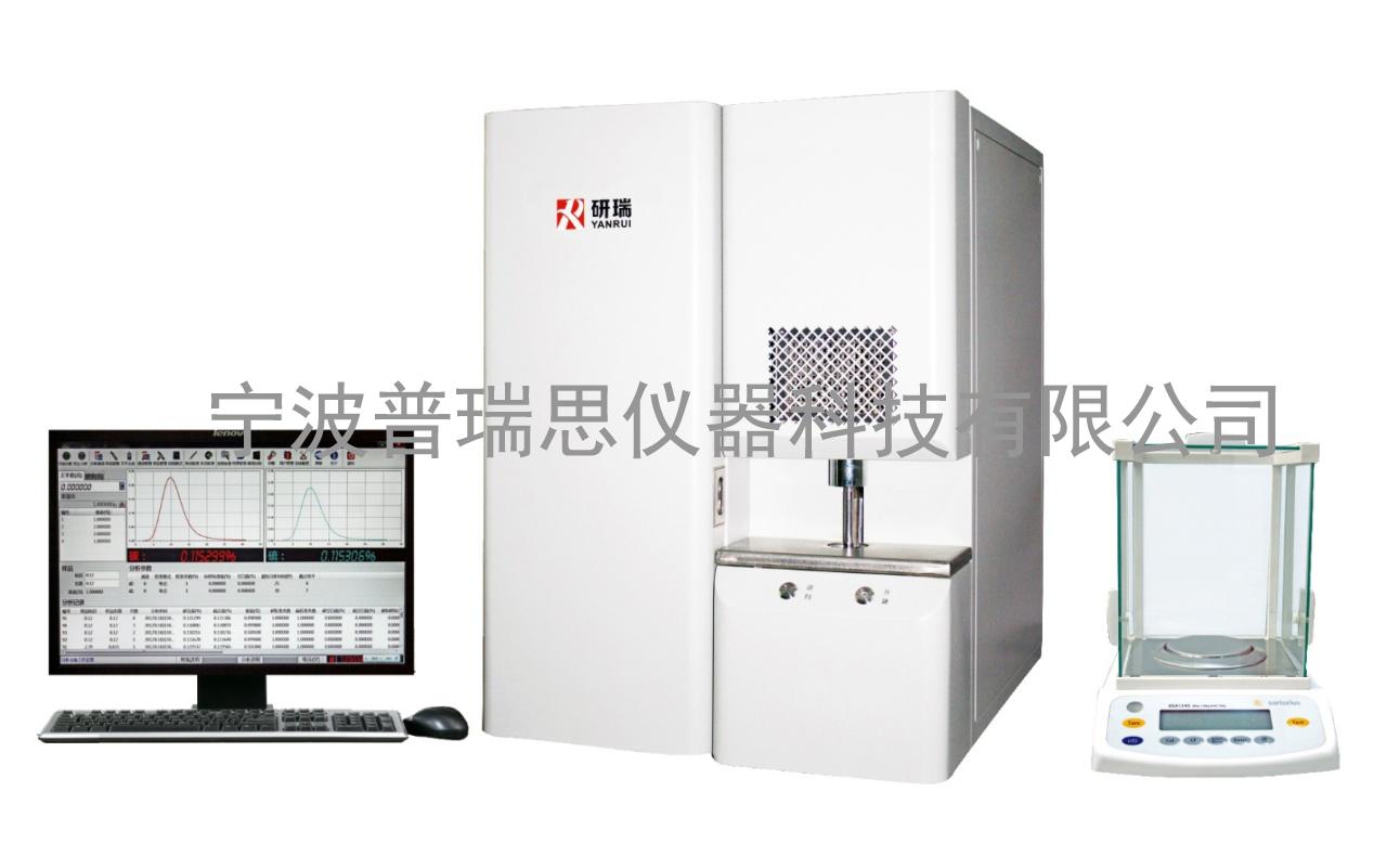 CS-320高频红外碳硫分析仪