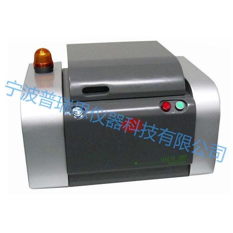 合金材料元素分析仪器